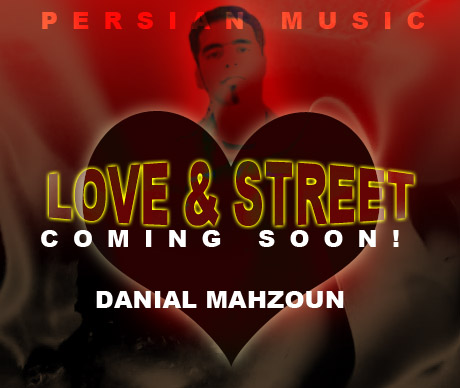    LOVE &amp; STREET